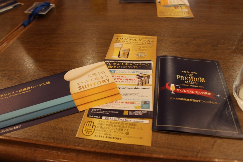 f:id:takigawa401:20130707111721j:image