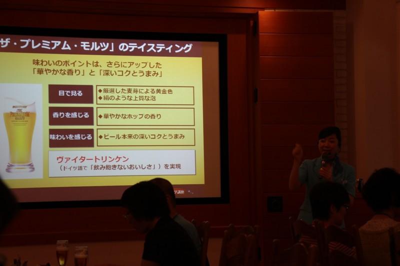 f:id:takigawa401:20130707111750j:image
