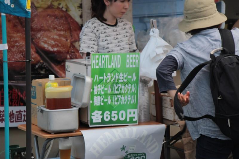 f:id:takigawa401:20130707173034j:image