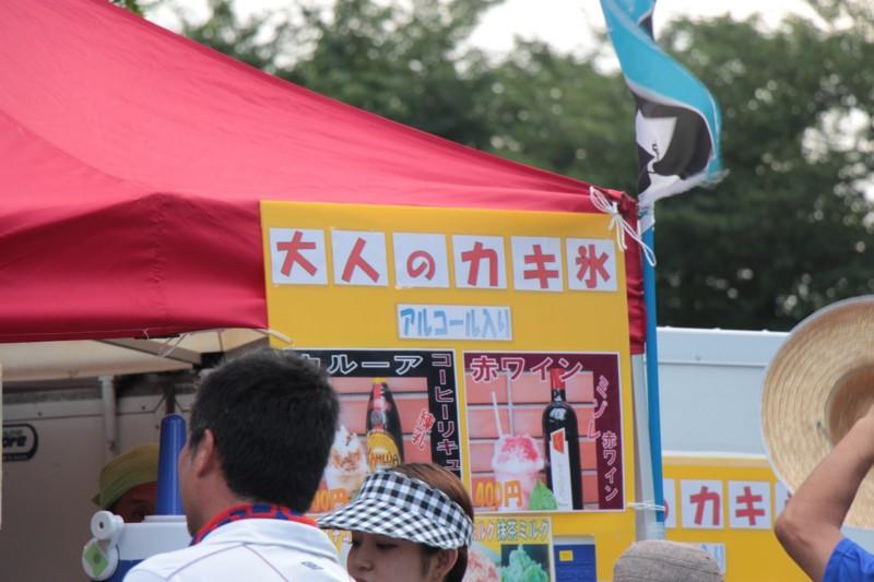 f:id:takigawa401:20130707173035j:image