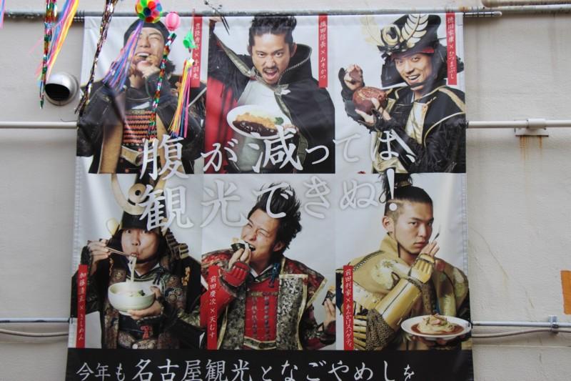 f:id:takigawa401:20130713081454j:image