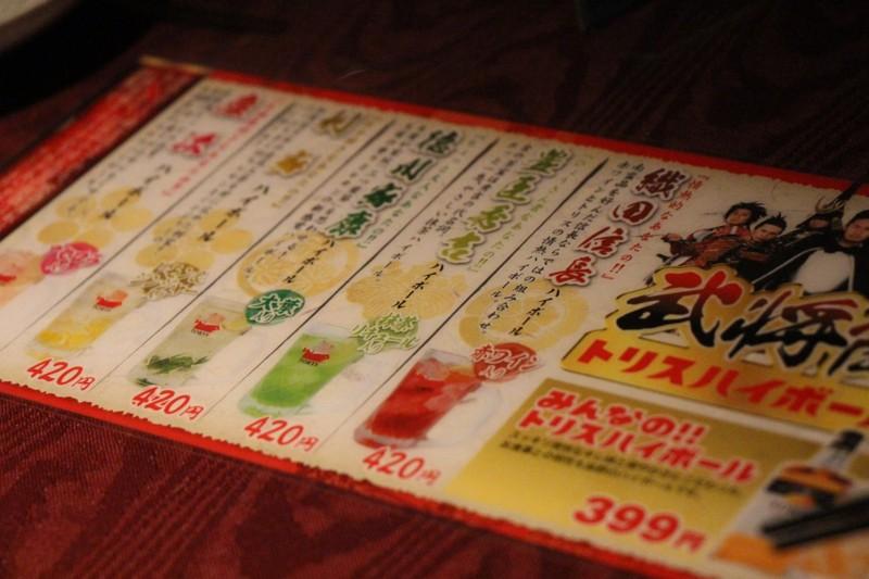 f:id:takigawa401:20130713081515j:image