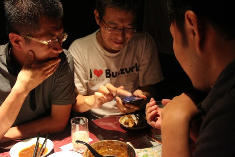 f:id:takigawa401:20130713081516j:image