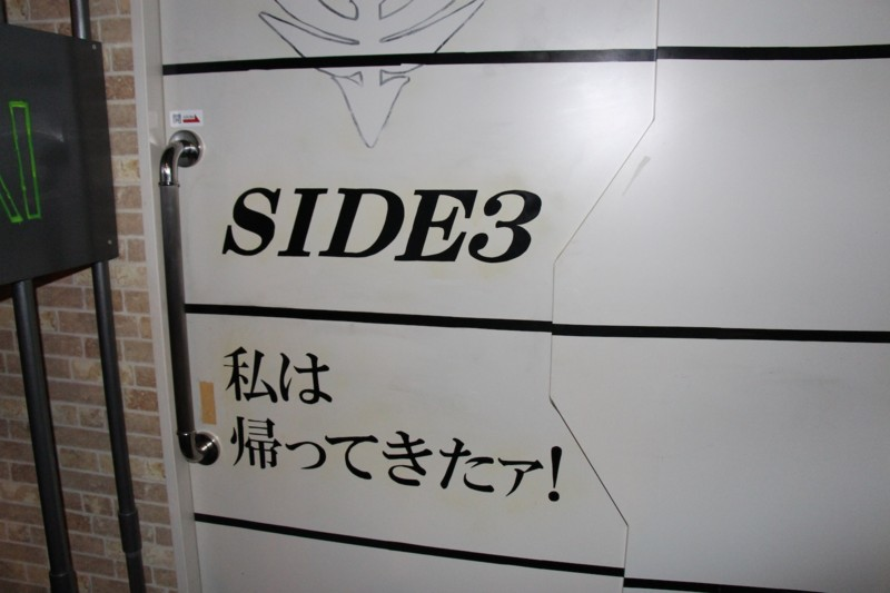 f:id:takigawa401:20130713081529j:image