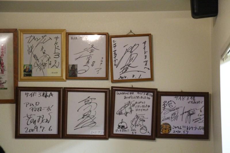f:id:takigawa401:20130713081537j:image