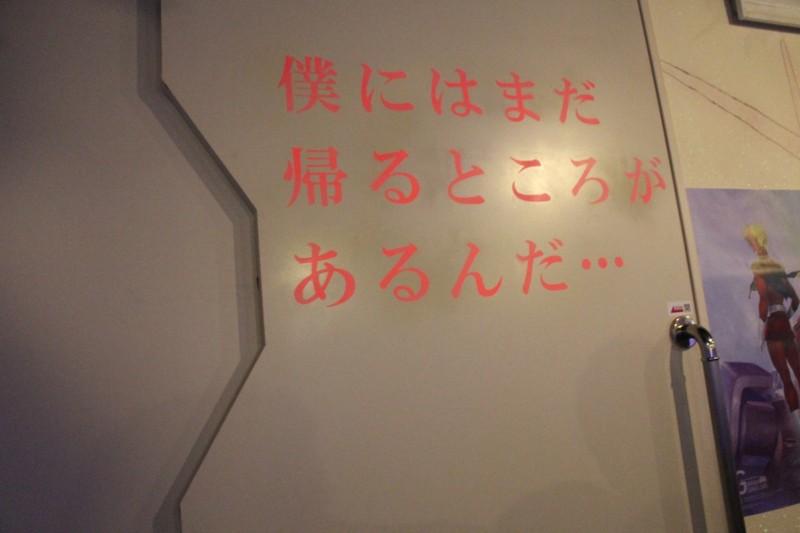 f:id:takigawa401:20130713081540j:image