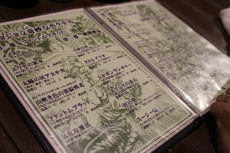 f:id:takigawa401:20130713081542j:image
