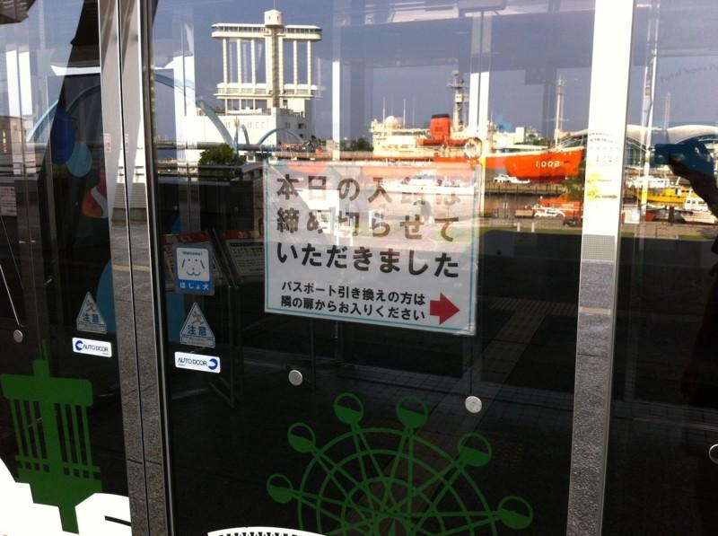 f:id:takigawa401:20130713145434j:image