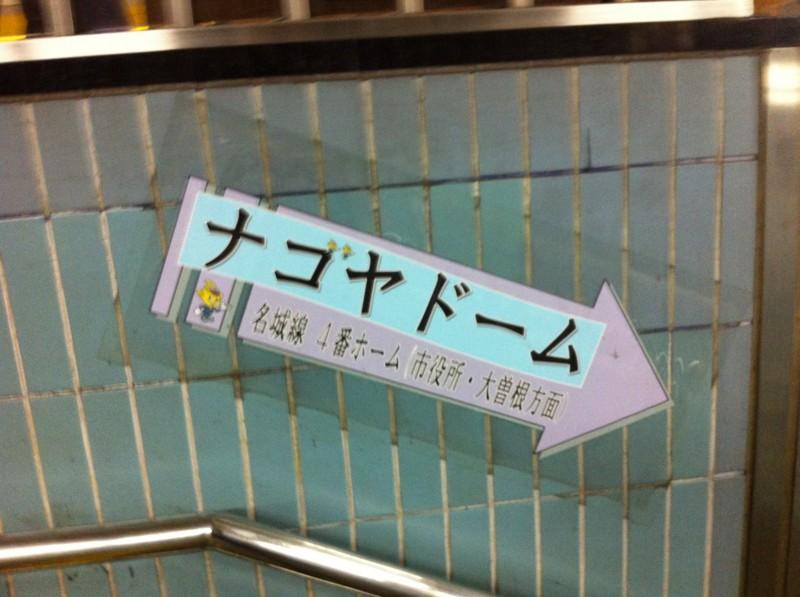 f:id:takigawa401:20130713145435j:image