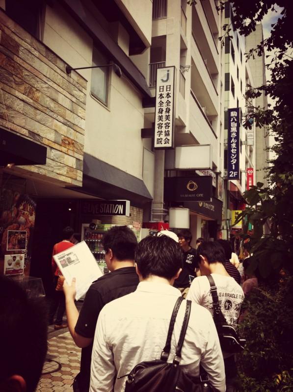 f:id:takigawa401:20130715232149j:image