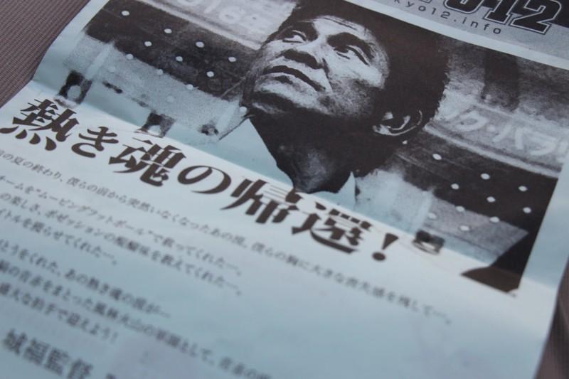 f:id:takigawa401:20130717234117j:image