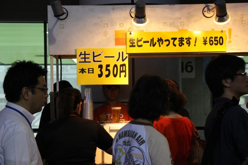 f:id:takigawa401:20130717234119j:image