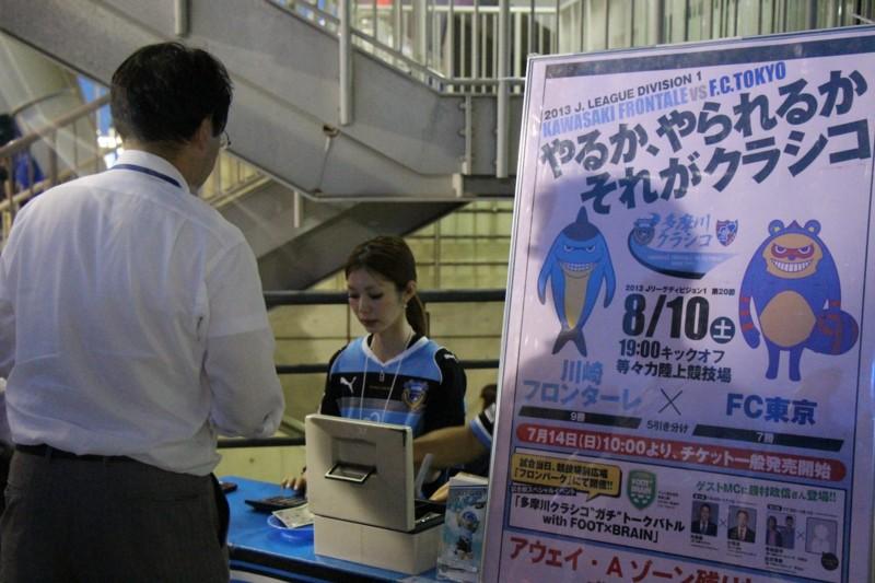 f:id:takigawa401:20130717234122j:image