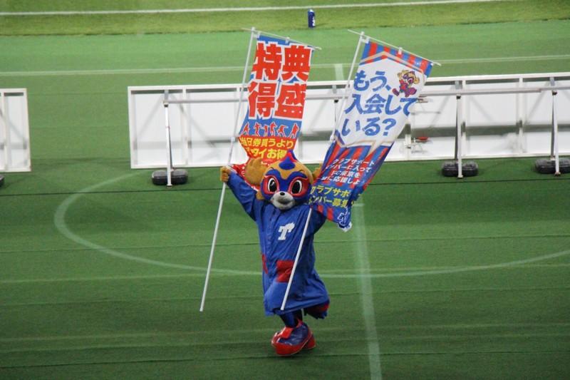 f:id:takigawa401:20130717234134j:image