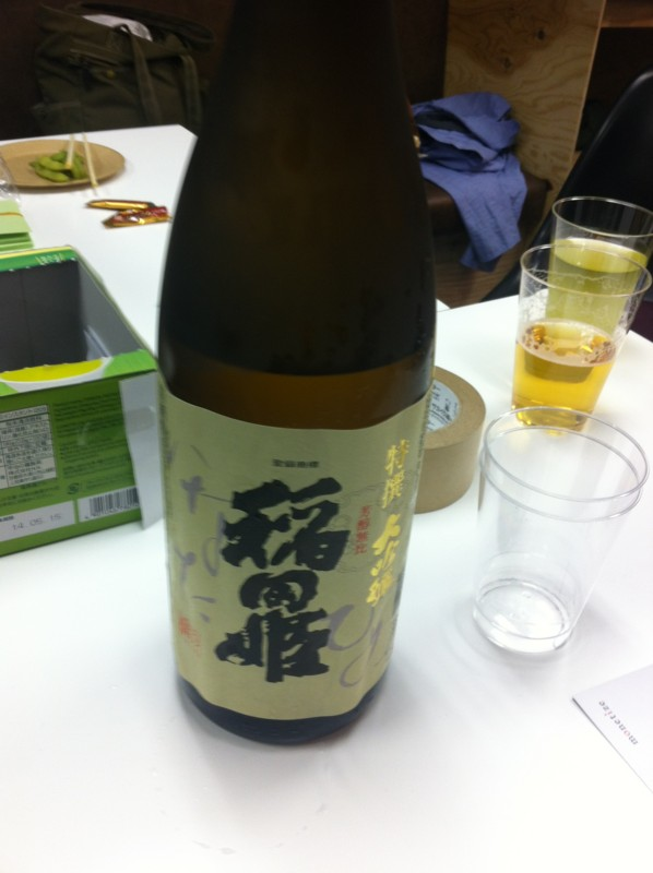 f:id:takigawa401:20130808081539j:image