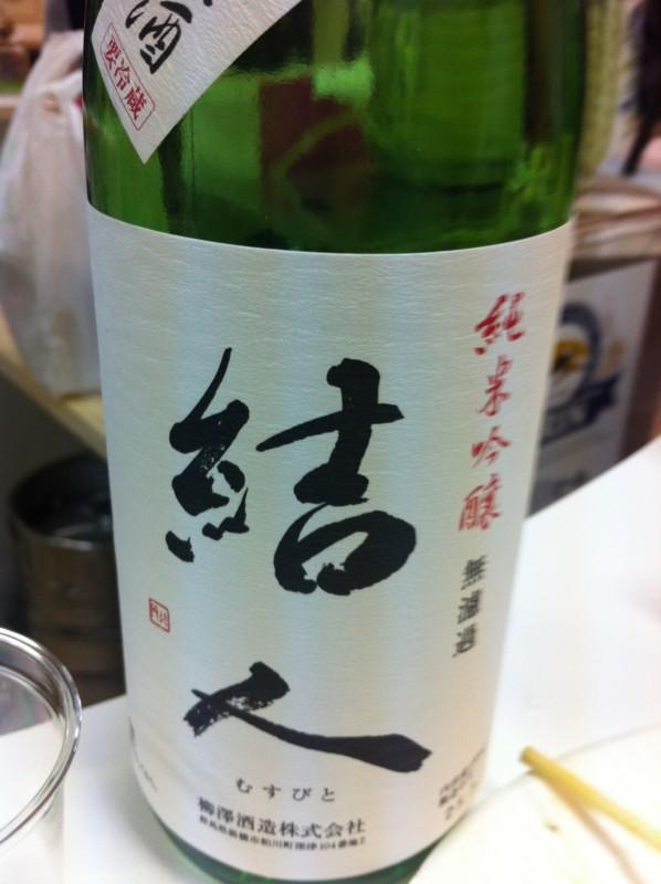f:id:takigawa401:20130808081541j:image