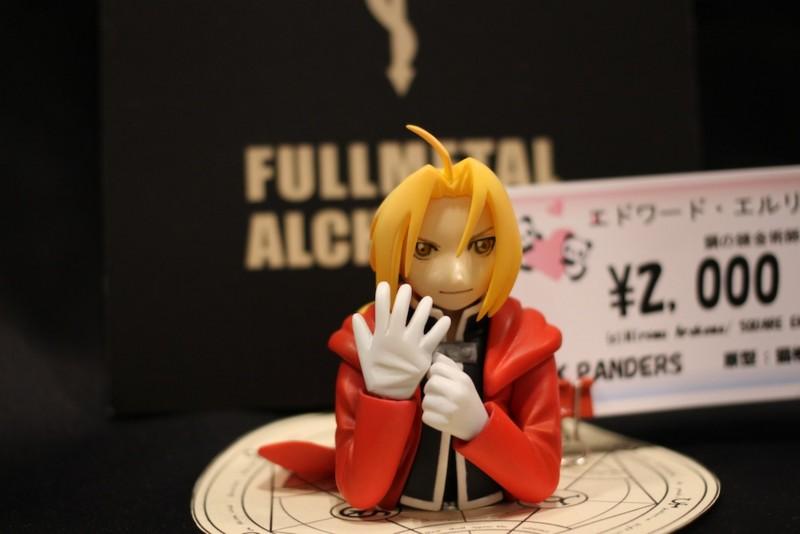 f:id:takigawa401:20130809042937j:image