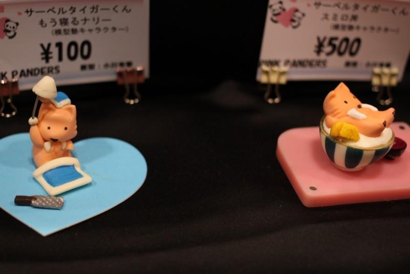 f:id:takigawa401:20130809044508j:image