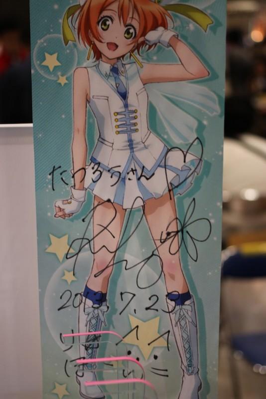 f:id:takigawa401:20130809045029j:image