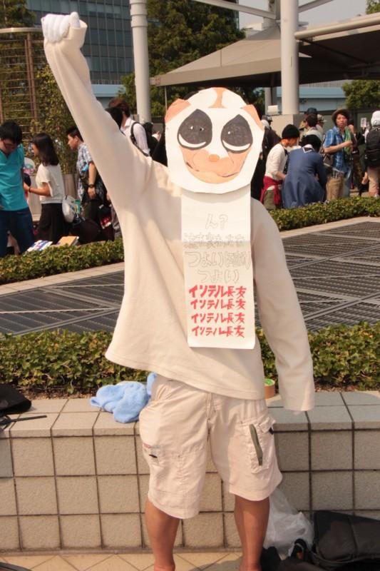 f:id:takigawa401:20130812085701j:image