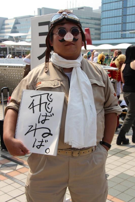 f:id:takigawa401:20130812085706j:image