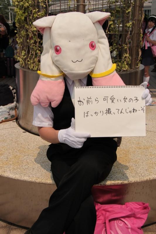 f:id:takigawa401:20130812191859j:image