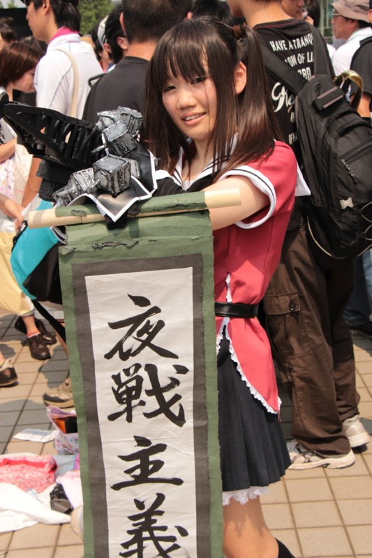 f:id:takigawa401:20130812191901j:image