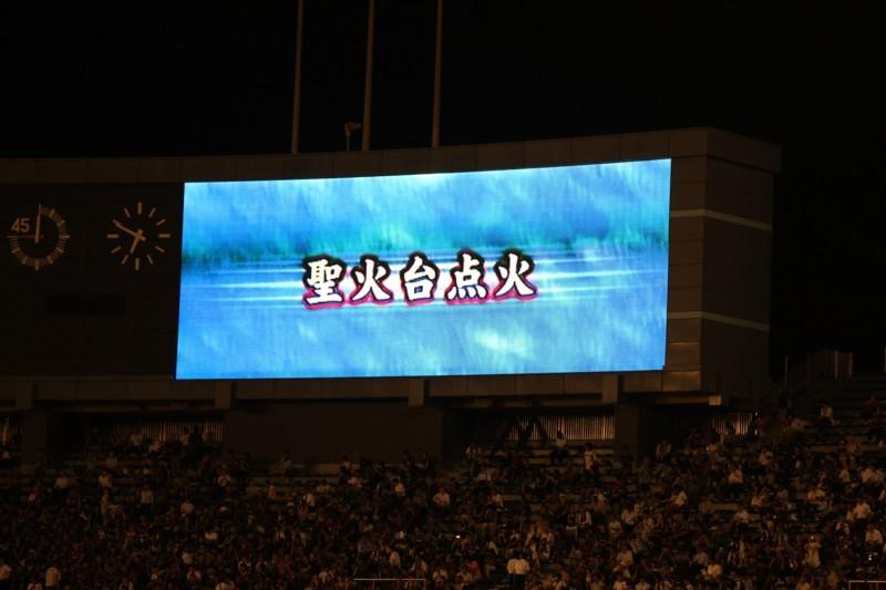 f:id:takigawa401:20130901203954j:image