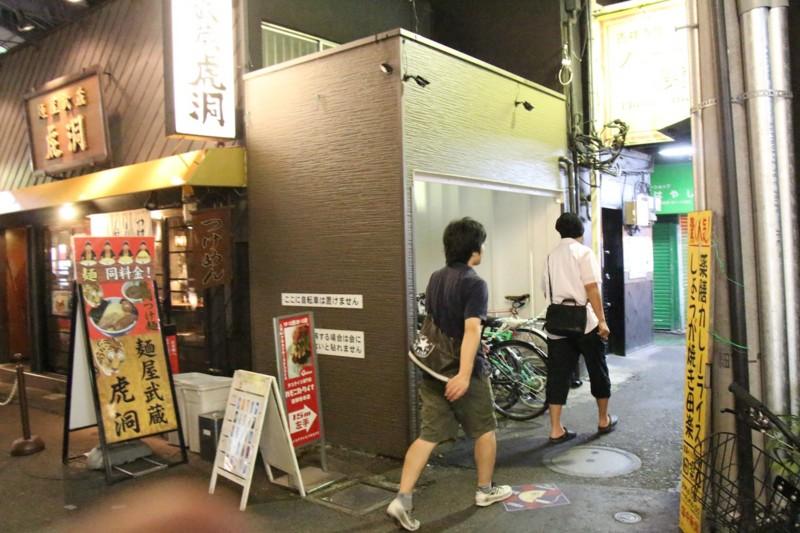 f:id:takigawa401:20130908112509j:image