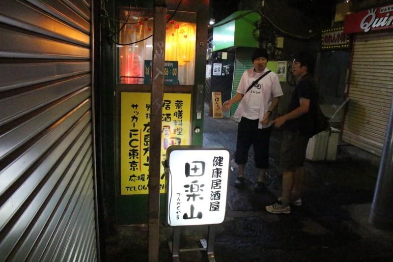 f:id:takigawa401:20130908112537j:image