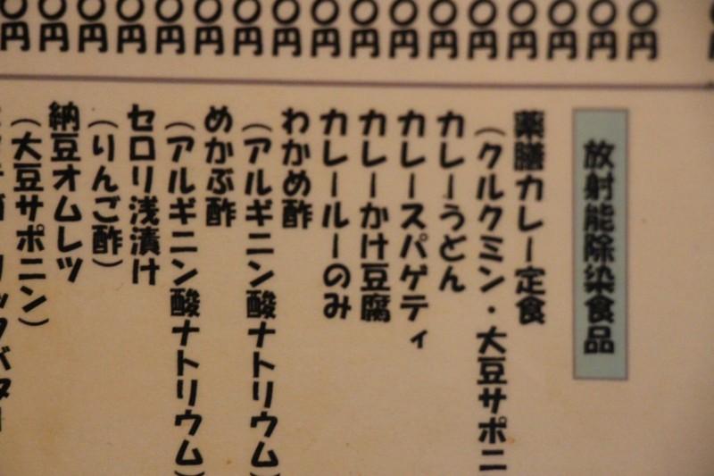 f:id:takigawa401:20130908112542j:image