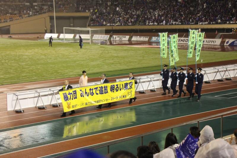 f:id:takigawa401:20131005235857j:image