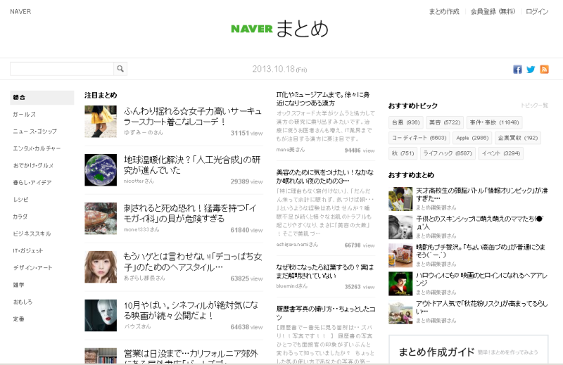 f:id:takigawa401:20131018155509p:image