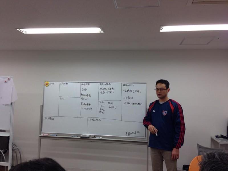 f:id:takigawa401:20131219140613j:image