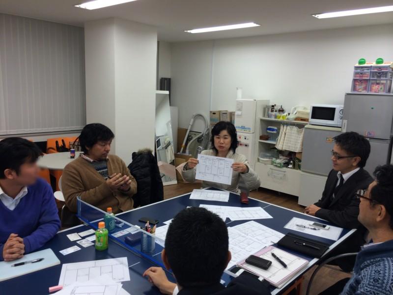 f:id:takigawa401:20131219162848j:image