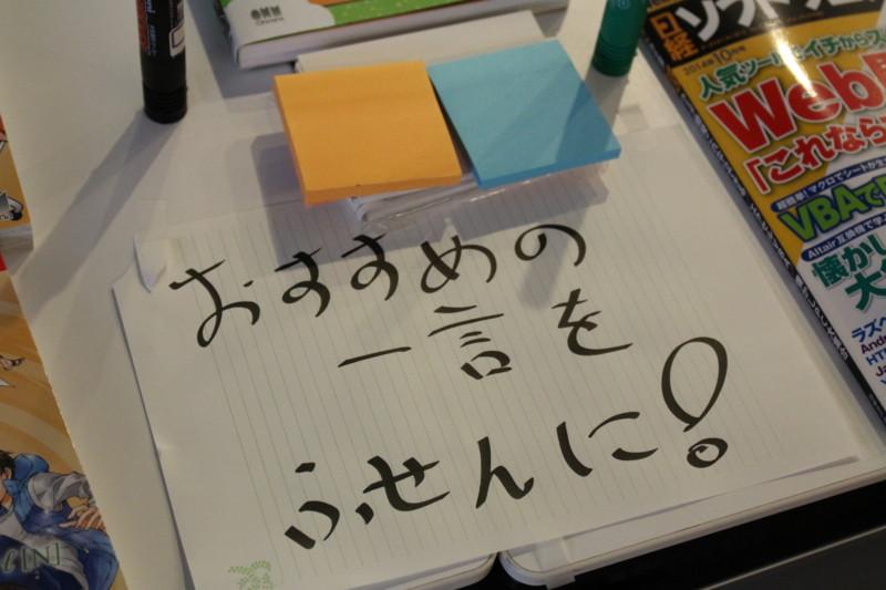 f:id:takigawa401:20140906120750j:image