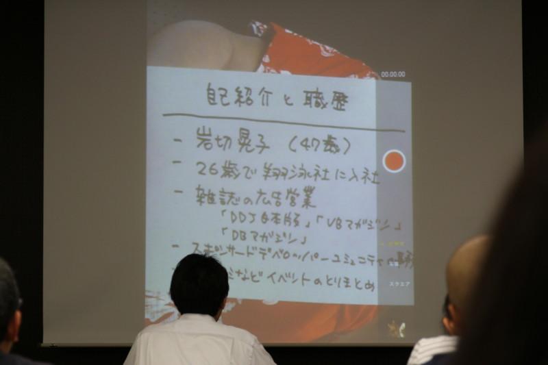 f:id:takigawa401:20140906140941j:image