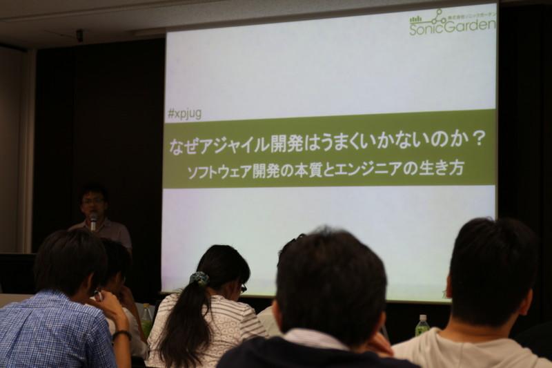 f:id:takigawa401:20140906165149j:image