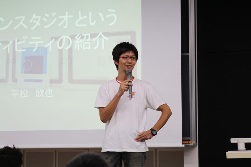f:id:takigawa401:20140906171003j:image