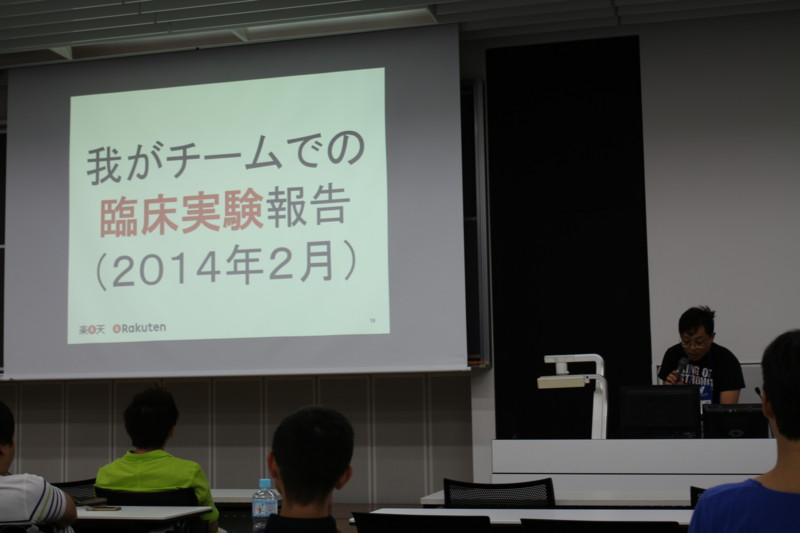 f:id:takigawa401:20140906181210j:image