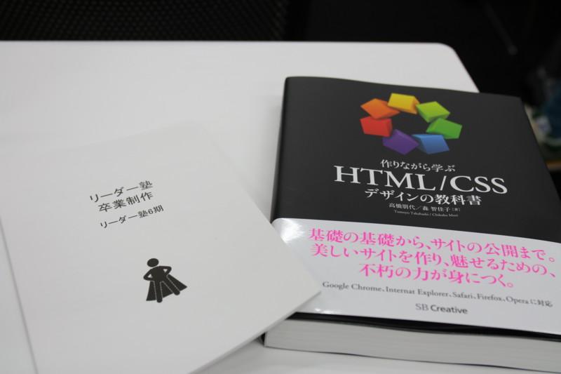 f:id:takigawa401:20140906184241j:image