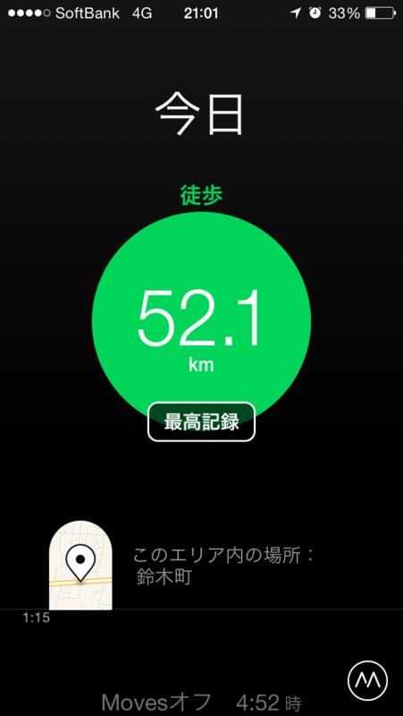 f:id:takigawa401:20141021073038p:image
