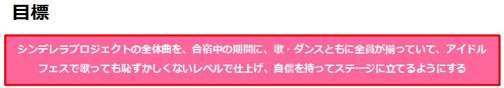 f:id:takigawa401:20160218185734p:image