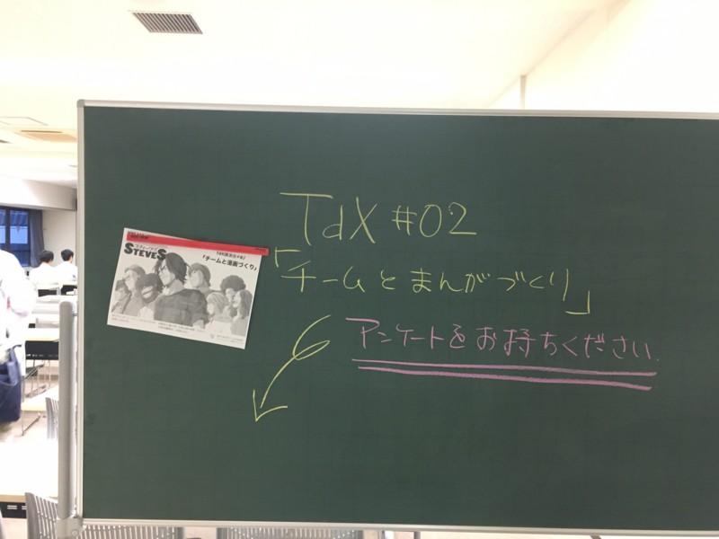 f:id:takigawa401:20160622111901j:image