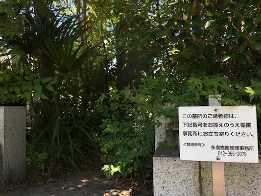 f:id:takigawa401:20160731205105j:image