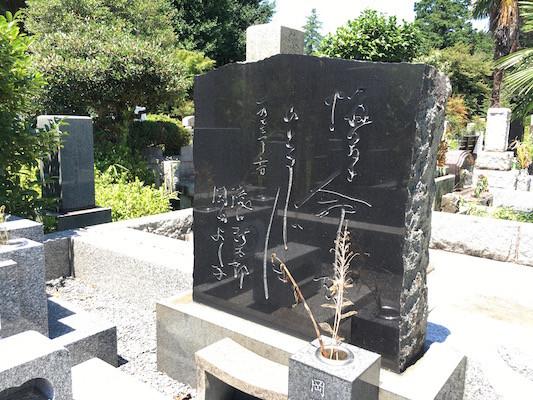 f:id:takigawa401:20160731205126j:image