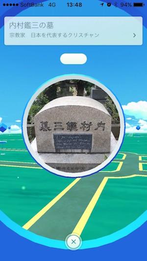 f:id:takigawa401:20160731205210j:image