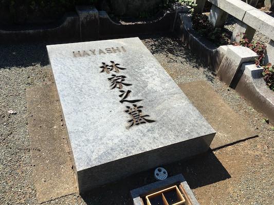 f:id:takigawa401:20160731205221j:image