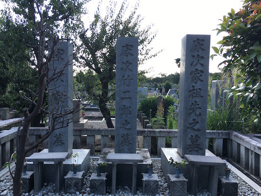 f:id:takigawa401:20160731205259j:image