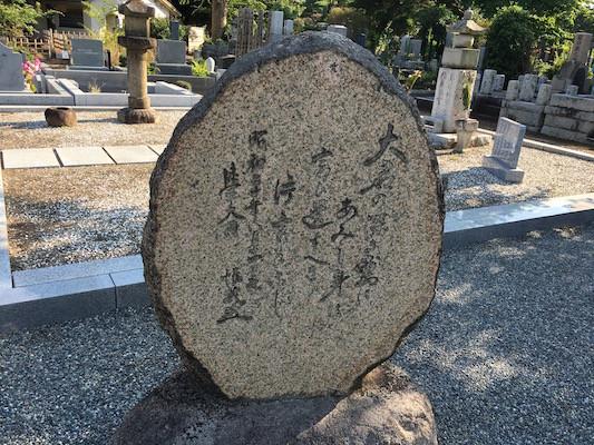 f:id:takigawa401:20160731205311j:image